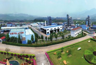 Zhejiang Sanmei Chemical Incorporated Company